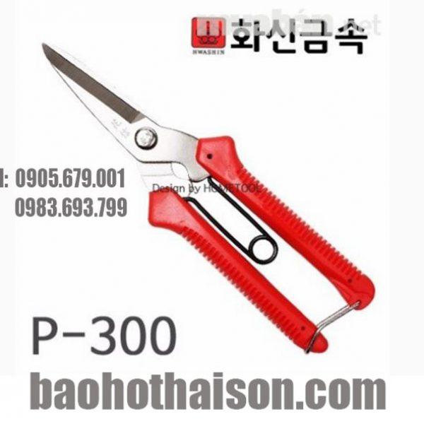 kéo cắt đa năng p300